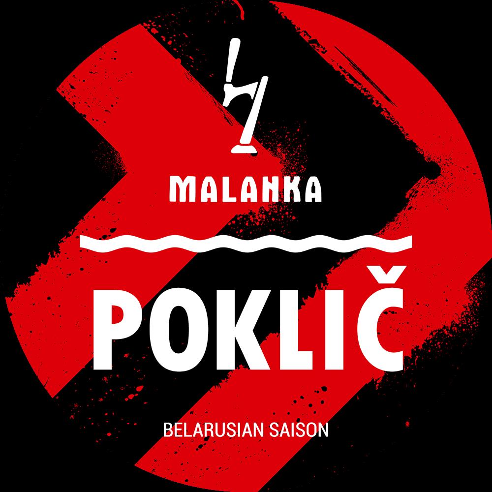 Belarusian Saison